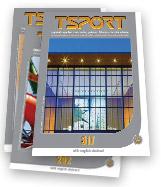 Tsport 317  Settembre - Ottobre 2017