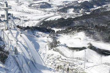 Alpensia Ski Jumping Centre