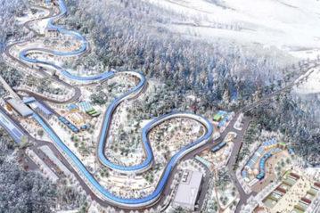 Alpensia Sliding Centre