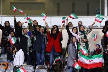 Tifose alla partita Iran-Bolivia (ottobre 2018).