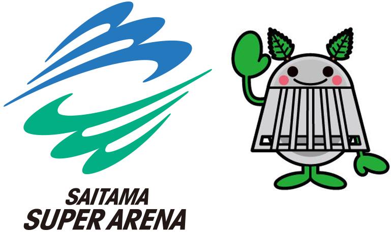 Il logo della Saitan Arena, con la mascotte Tamarlin