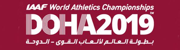 Doha_2019logo