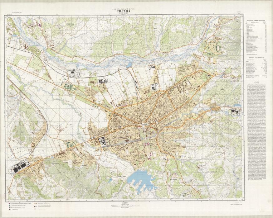 Una mappa di Tirana degli anni '70. Collezione privata. (Clicca per ingrandire)