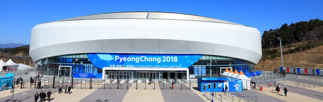 La Gangneung Ice Arena (foto KoreaKHW / Shutterstock).