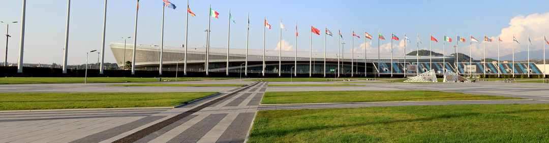 L'Adler Arena (foto Toka74 / Shutterstock).